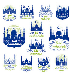 eid mubarak ramadan kareem greetings icon set vector image