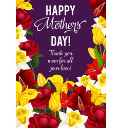 happy mother day banner with spring flower frame vector image