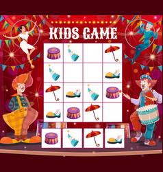 Kids maze game with circus clowns sudoku riddle vector