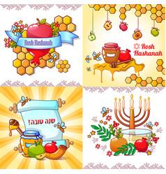 rosh hashanah banner concept set cartoon style vector image