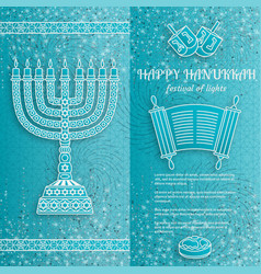 hanukkah greeting card with torah menorah and vector image