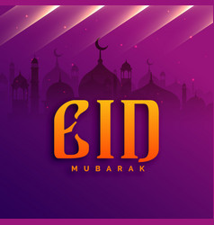 muslim eid mubarak festival greeting design with vector image