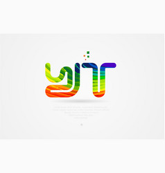 yt y t rainbow colored alphabet letter logo vector image