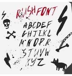 Grunge full Handwritten calligraphic ink vector image