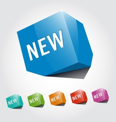 Icon cube new vector