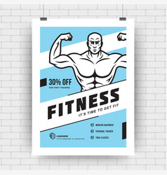 layout poster template design fitness sport event vector image
