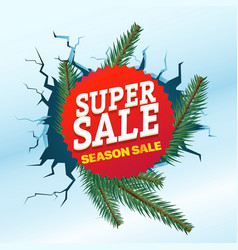 super sale concept shopping special offer template vector image