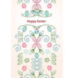 Happy Easter seamless vertical banner vector image vector image