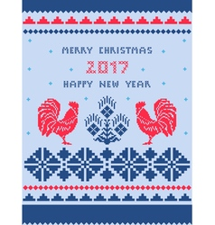 Merry Christmas and Happy New Year vertical card vector image vector image