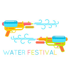 water festival with guns vector image