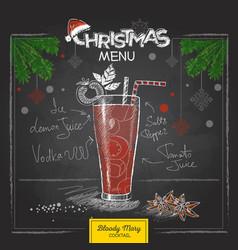 chalk drawing christmas menu cocktail design vector image