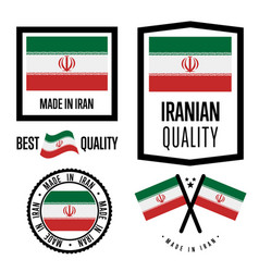 Iran quality label set for goods vector