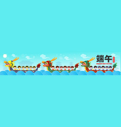 Chinese dragon boat race festival with rice vector