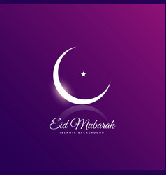 Clean eid mubarak greeting with crescent moon and vector