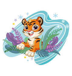 Cute cartoon little tiger with beauty plants vector