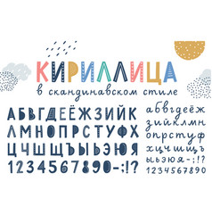 set two scandinavian lettering alphabets vector image