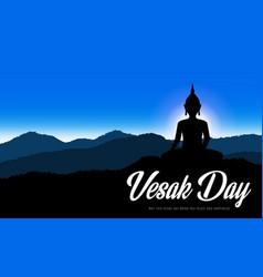 vesak day buddha silhouette at sunrise vector image