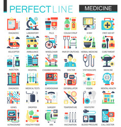 medical and healthcare complex flat icon vector image
