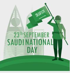 23th september saudi arabia vector