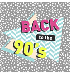 back to 90s seamless dotted pattern and vector image