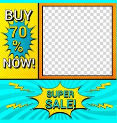 comics style sale composition vector image