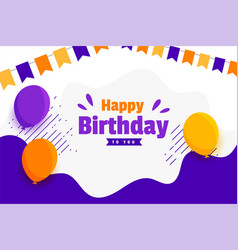 Happy birthday invitation card with balloons vector
