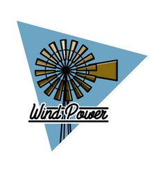 color vintage wind power emblem vector image