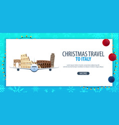Christmas travel to italy rome winter travel vector
