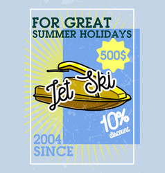 Color vintage jet ski banner vector