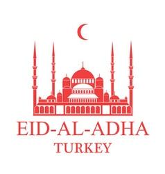 Eid Al Adha Turkey vector image