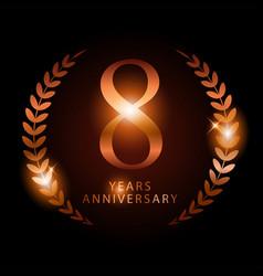 eight years anniversary vector image