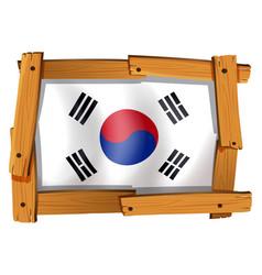 Icon design for flag of south korea vector