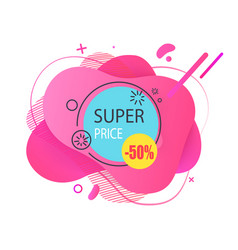 super price halfcost discount advertisement tag vector image