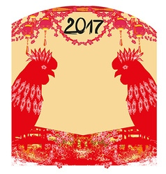 Year of rooster - New Year greeting card design vector