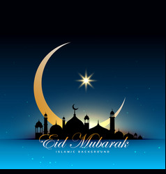 mosque silhouette in night sky with golden vector image