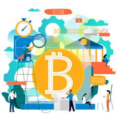 bitcoin blockchain technology vector image