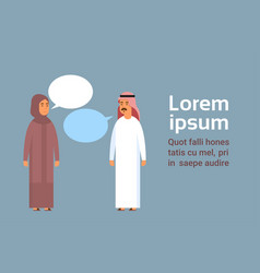 Muslim couple people talking chat communication vector