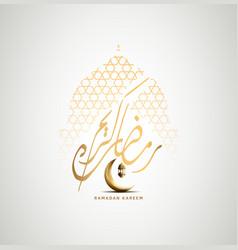 Ramadan design with big calligraphy lantern vector