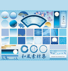 Set of assorted japanese graphic elements vector