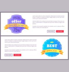 set sale special offer order now web poster vector image