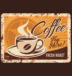 steaming coffee cup with fresh drink and steam vector image