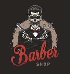 Vintage barbershop logotype vector