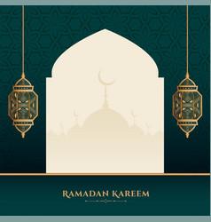 Fasting festival ramadan kareem islamic vector