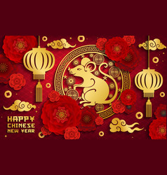 Golden rat chinese new year zodiac animal vector