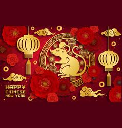 golden rat chinese new year zodiac animal vector image