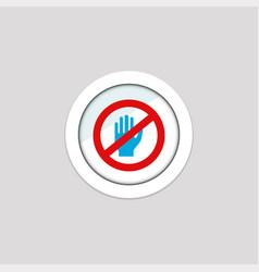 Simple prohibition sign element vector