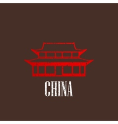 vintage with chinese building icon vector image