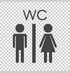 toilet restroom icon on isolated background vector image