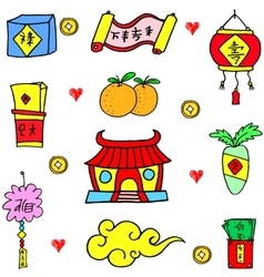 Collection stock of Chinese New Year doodles vector image