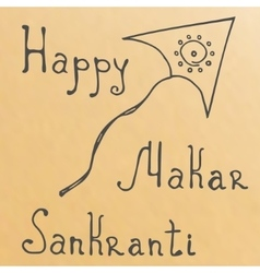 Makar Sankranti grunge rubber stamp on white vector image